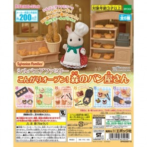 Sylvanian Family Brown Oven Forest Bakery Gachapon