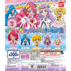 Healin' Good Pretty Cure Charm Gachapon