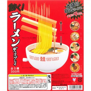 Move! Ramen Display in Gachapon Capsule