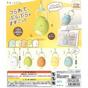 Sumikko Gurashi Is Hanging Around Gachapon