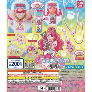 Healin' Good PreCure Narikiri PreCure 2