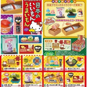 Re-Ment Sanrio Characters Japanese Life