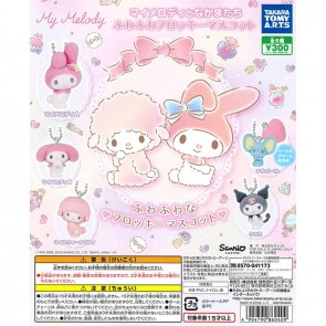 My Melody & Friends Fluffy Flocky Gachapon