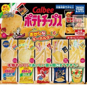 Calbee Potato Chips Funny Keychain 6 Gachapon