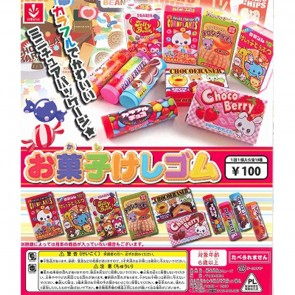 Japanese Candy Eraser in Gachapon Capsule