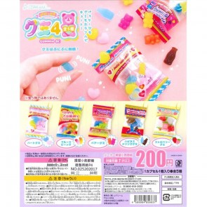 J Dream Punitto Gummy 4 BC in Gachapon Capsule