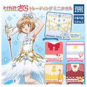 Cardcaptor Sakura: Clear Card Mini Towel Gachapon